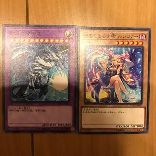 KONAMI - 遊戯王★モンスト★コラボカード★ルシファー★ブルーアイズ・アルティメットドラゴン