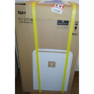 SHARP - ★新品★シャープ CV-J71-W 衣類乾燥除湿機