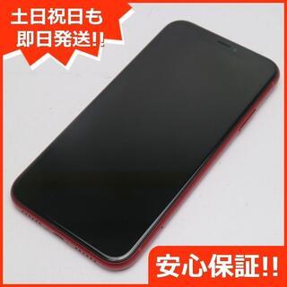 アイフォーン(iPhone)の美品 au iPhoneXR 128GB レッド RED 本体 白ロム (スマートフォン本体)