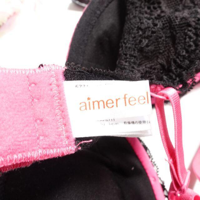 aimer feel(エメフィール)の[aimer feel] ブラだけ5点セット C70(1点)C65(4点) レディースの下着/アンダーウェア(ブラ)の商品写真