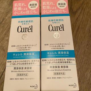 Curel - キュレル 潤浸保湿美容液✖️2点