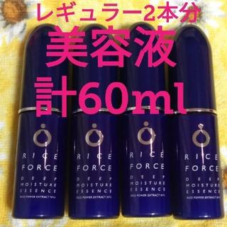 ライスフォース - ライスフォース 美容液 ハーフサイズ 4本 計60ml