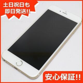 アイフォーン(iPhone)の良品中古 au iPhone6S PLUS 128GB ゴールド 白ロム(スマートフォン本体)