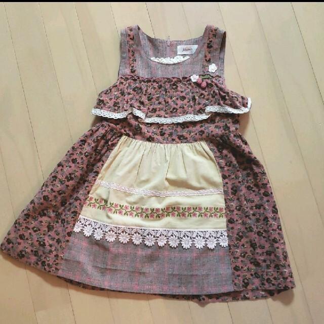 Souris(スーリー)のスーリー ワンピース ジャンパースカート 110 キッズ/ベビー/マタニティのキッズ服女の子用(90cm~)(ワンピース)の商品写真