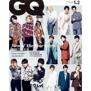 GQ JAPAN 2021年1.2月合併号増刊特別表紙版(専門誌)