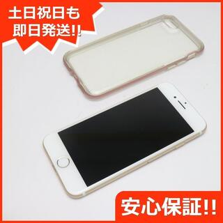 アイフォーン(iPhone)の新品同様 SIMフリー iPhone7 256GB ゴールド (スマートフォン本体)