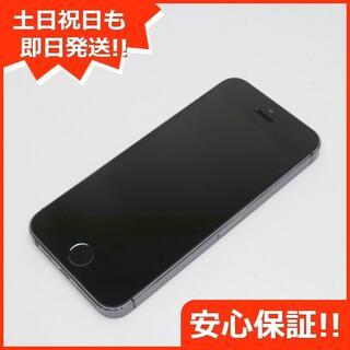 アイフォーン(iPhone)の超美品 判定○ iPhone5s 16GB グレー ブラック(スマートフォン本体)