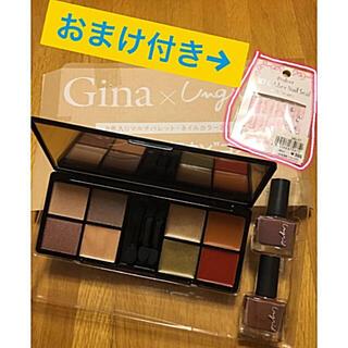 アングリッド(Ungrid)のGina × Ungrid 付録 アイシャドウ ネイル(コフレ/メイクアップセット)