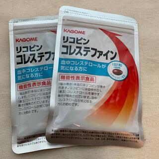 カゴメ(KAGOME)のカゴメ リコピンコレステファイン 2袋(その他)