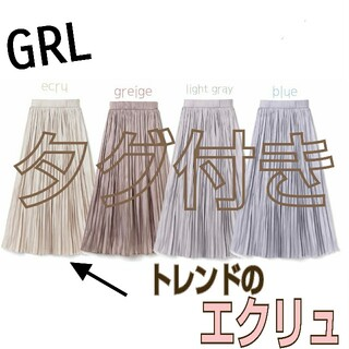 GRL - 【タグ付き】GRL サテンプリーツスカート rienda eimy Rady