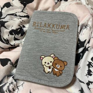 サンエックス - リラックマ♡母子手帳ケース