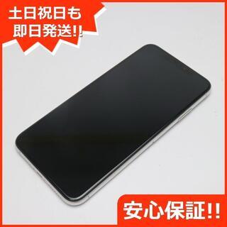 アイフォーン(iPhone)の美品 au iPhoneXS MAX 256GB シルバー 本体 白ロム (スマートフォン本体)