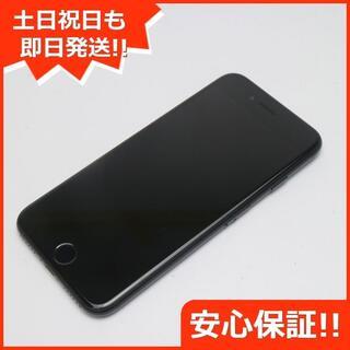 アイフォーン(iPhone)の美品 au iPhone7 128GB ジェットブラック (スマートフォン本体)
