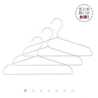MUJI (無印良品) - 無印良品 新品 子供.小さめ婦人服ハンガー5本セット