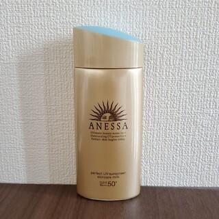 アネッサ(ANESSA)のANESSA アネッサ パーフェクトUV スキンケアミルク 日焼け止め 大容量(日焼け止め/サンオイル)
