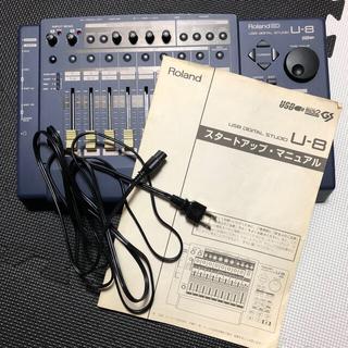 ローランド(Roland)の【送料込み】Roland U-8 本体 電源ケーブル スタートアップマニュアル(その他)