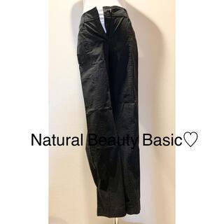 ナチュラルビューティーベーシック(NATURAL BEAUTY BASIC)のNatural Beauty Basic☆ブラックフルレングスパンツ(カジュアルパンツ)