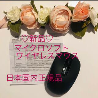 マイクロソフト(Microsoft)の♡新品♡MicrosoftマウスBluetooth Mobile Mouse(PC周辺機器)