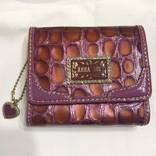 アナスイ(ANNA SUI)の☆美品☆アナスイ 折り財布 がま口 ワイン色(財布)