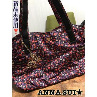 ANNA SUI - 【新品未使用】ANNA SUI★アナスイ トートバッグ 旅行バッグ