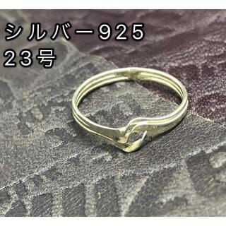 シルバー925リング  シンプル ギフト 銀 指輪 ご褒美 お洒落 誕生日(リング(指輪))