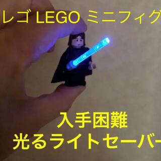 Lego - レゴ LEGO スターウォーズ ミニフィグ 光る ライトセーバー 廃番 希少品