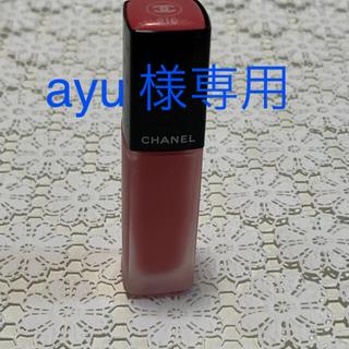 CHANEL - 限定色■CHANEL シャネル ルージュ アリュール インクフュージョン 216