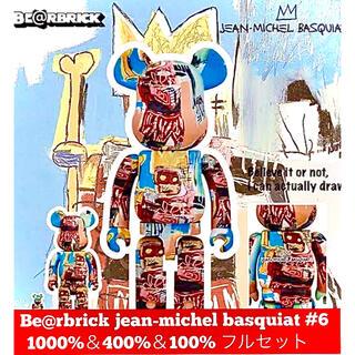 メディコムトイ(MEDICOM TOY)のBE@RBRICK JEAN-MICHEL BASQUIAT #6 フルセット!(その他)