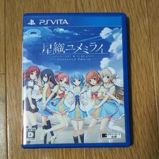プレイステーションヴィータ(PlayStation Vita)の【PS VITA】 星織ユメミライ(携帯用ゲームソフト)