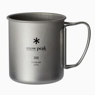 Snow Peak - スノーピーク(snow peak) チタンシングルマグ 300ml
