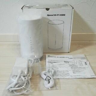 UQ  Speed Wi-Fi HOME L01s (PC周辺機器)