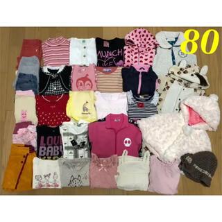 babyGAP - 女の子ブランド♡80サイズ♡まとめ売り♡30点