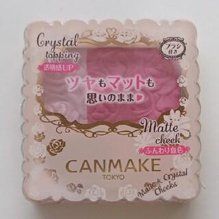 CANMAKE - 【新品 未使用】キャンメイク マット&クリスタルチークス 02