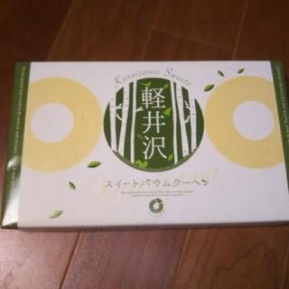 軽井沢バームクーヘン 菓子