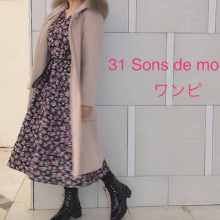 31 Sons de mode - 【31 Sons de mode】花柄ミディ丈ワンピース