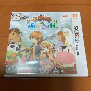 ニンテンドー3DS - 牧場物語 ふたごの村+ 3DS