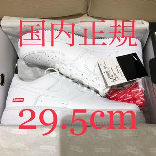 Supreme - 国内正規黒タグ 新品 白 29.5cm