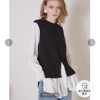 Ameri VINTAGE - 新品 ミエリインヴァリアント Vest Docking Blouse