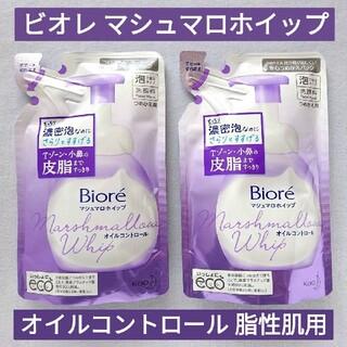 Biore - 花王 ビオレ洗顔料 マシュマロホイップ オイルコントロール  詰め替え 詰替