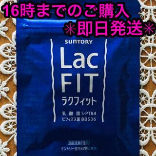 サントリー(サントリー)のサントリー ラクフィット  30粒(30日分)(ダイエット食品)