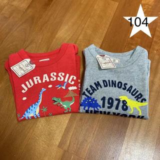 マザウェイズ(motherways)の104 マザウェイズ 恐竜長袖Tシャツ(Tシャツ/カットソー)