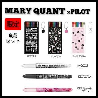 マリークワント(MARY QUANT)のMARYQUANTマリークワントPILOTパイロット ハイテックCコレト(ペン/マーカー)