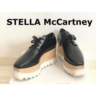 Stella McCartney - 定価11.6万円 ステラマッカートニー  エリス  36ハーフ ブラック 黒