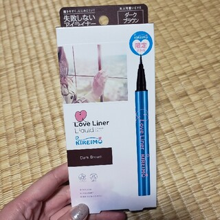 msh - Love Liner Liquid