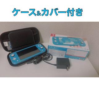 Nintendo Switch - Nintendo Switch  Lite ターコイズ ケース&クリアカバー付き