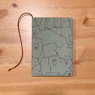 【 文庫本 】ブックカバー   ハンドメイド  ゆるくま グリーン(ブックカバー)
