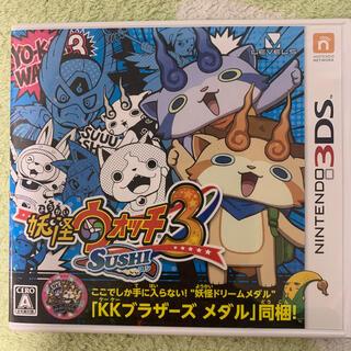 妖怪ウォッチ3 スシ 3DS 美品(携帯用ゲームソフト)