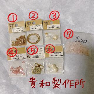 キワセイサクジョ(貴和製作所)の貴和製作所 パーツ7点セット(各種パーツ)