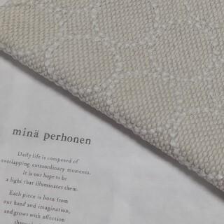 mina perhonen - ミナペルホネン*新色*タンバリン*アイボリー*○130個