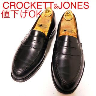 クロケットアンドジョーンズ(Crockett&Jones)の492.専用CROCKETT&JONES EATON ペニーローファー 7E(ドレス/ビジネス)